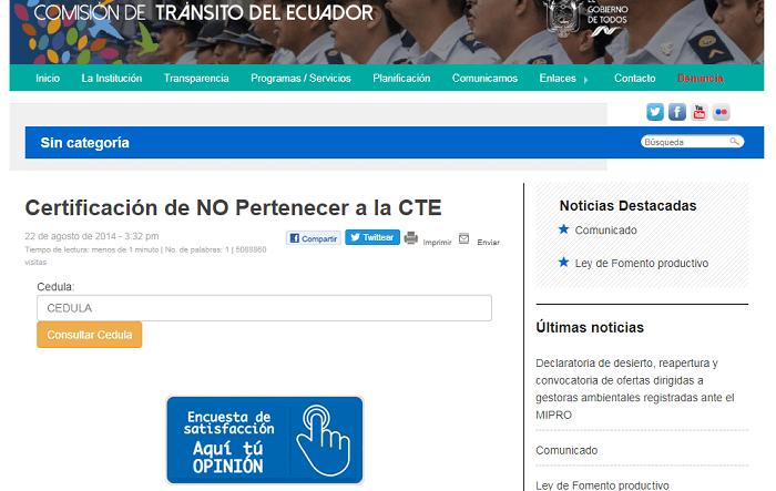 Certificado no pertenecer CTE